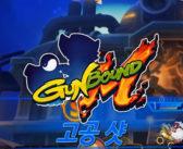 Akhirnya! GunBound M Hadir di Android dan iOS!