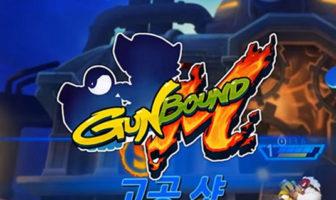 GunBound M Hadir di Android dan iOS. Portal Game Indonesia - Alvamagz.com