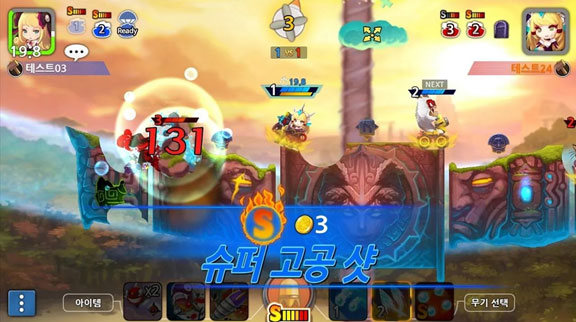 GunBound M Hadir di Android dan iOS. Portal Game Indonesia - Alvamagz.com